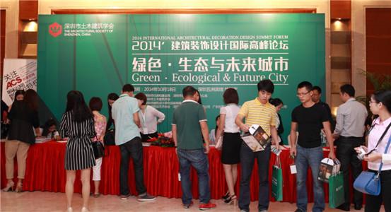 香港郑忠设计事务所创始人郑忠,副总监胡伟坚,毕路德国际首席建筑师